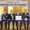 中嶋名誉会長が「農林水産技術情報協会理事長賞」を受賞
