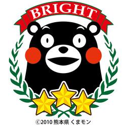 brightkigyo_mark katutei.jpg